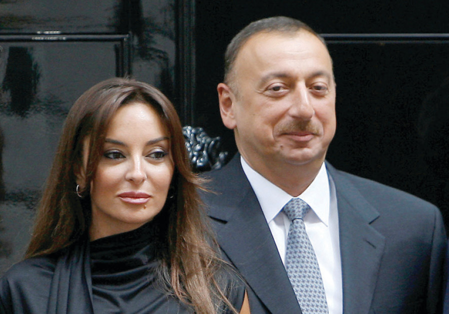 Azerbaijan's President Ilham Aliyev and his wife Mehriban
