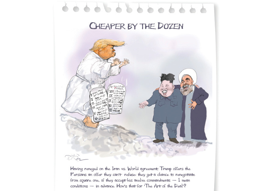 An illustration by Avi Katz