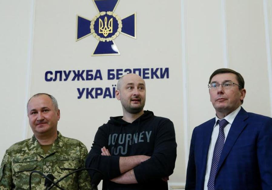 Russian journalist Arkady Babchenko.