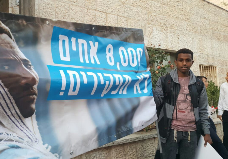 Activists demonstrate for aliya rights for Ethiopia's remaining Jews