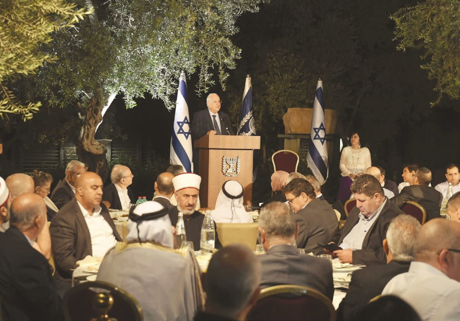 PRESIDENT REUVEN Rivlin addresses his Iftar dinner guests on May 30th, 2018.