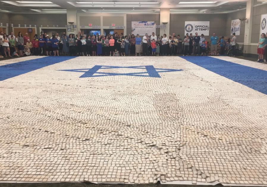 Israeli flag cookie mosaic breaks Guinness World Record