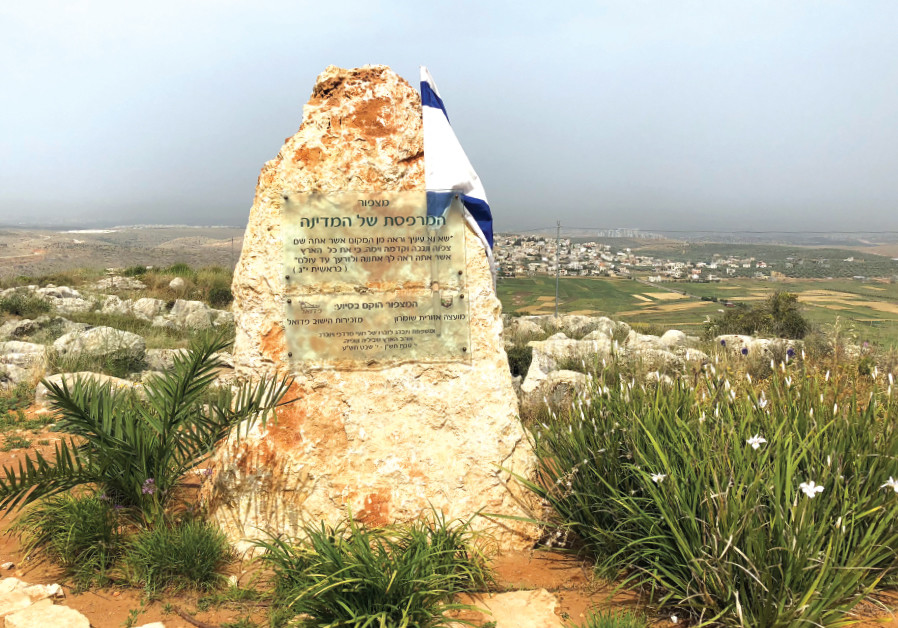 TAKE IN a panoramic view of the Shomron region