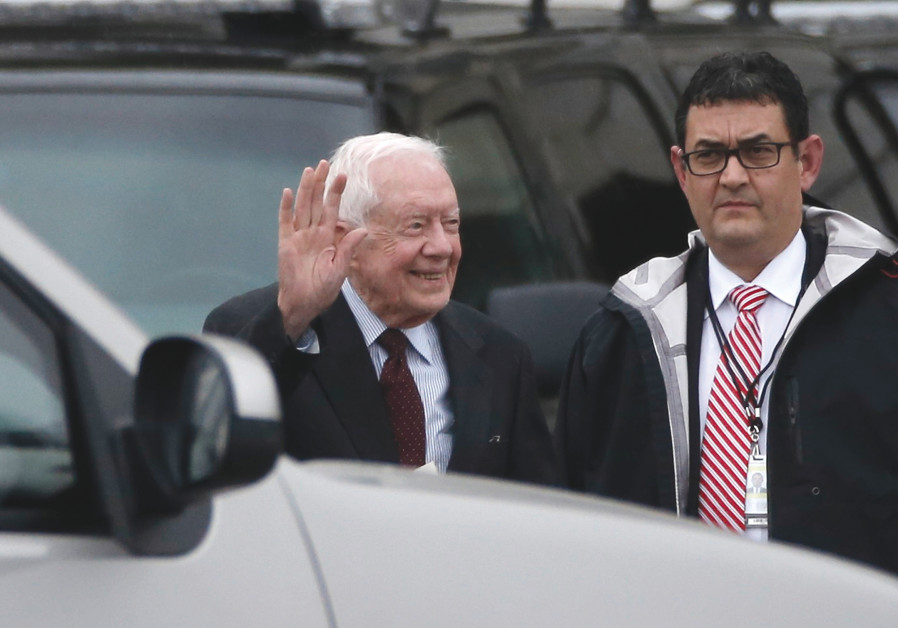 Is the Jimmy Carter Center providing material support for terrorism?