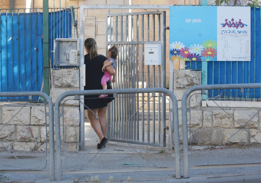 Childcare concerns: Creating a safer space for Israel's