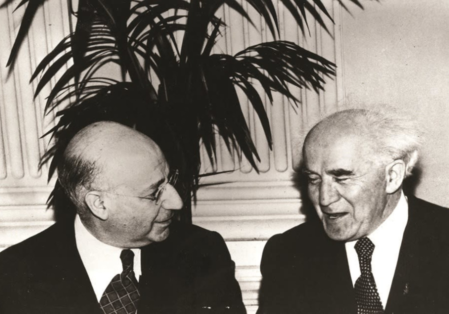 AJC President Jacob Blaustein (left) meets with Israeli Prime Minister David Ben-Gurion
