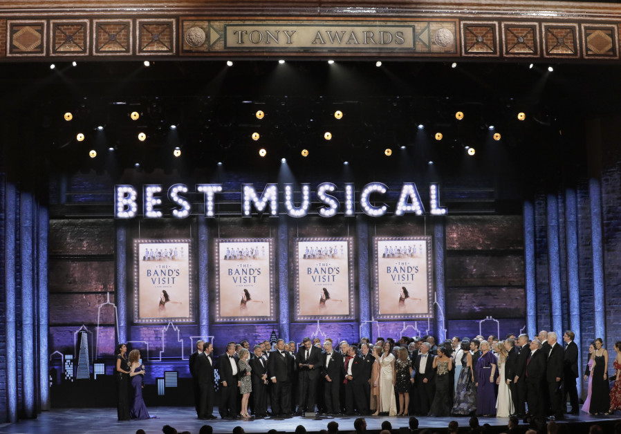 "The cast and producers of ""The Band's Visit"" accept the award for Best Musical on June 10th, 2018"