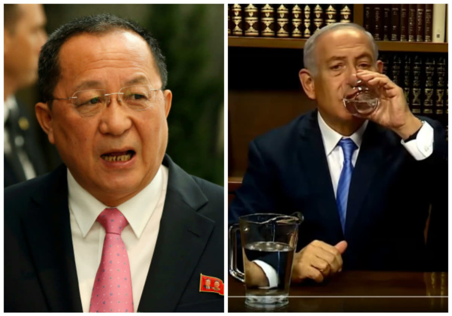 North Korean Foreign Minister Ri Yong-ho (L) and Prime Minister Benjamin Netanyahu (R), in his video