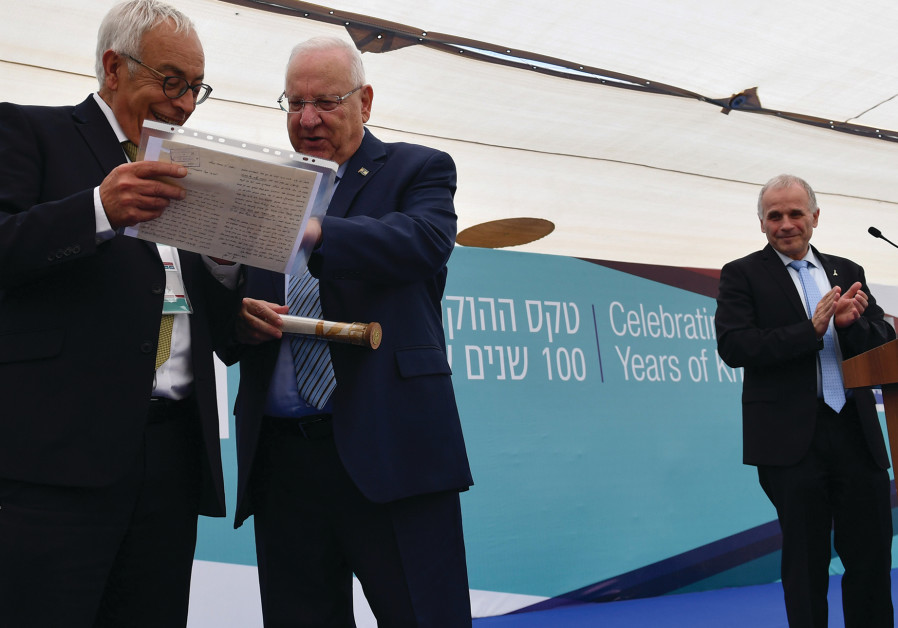 PRESIDENT REUVEN RIVLIN receives as a gift a letter written by his father in 1939 to the head of the