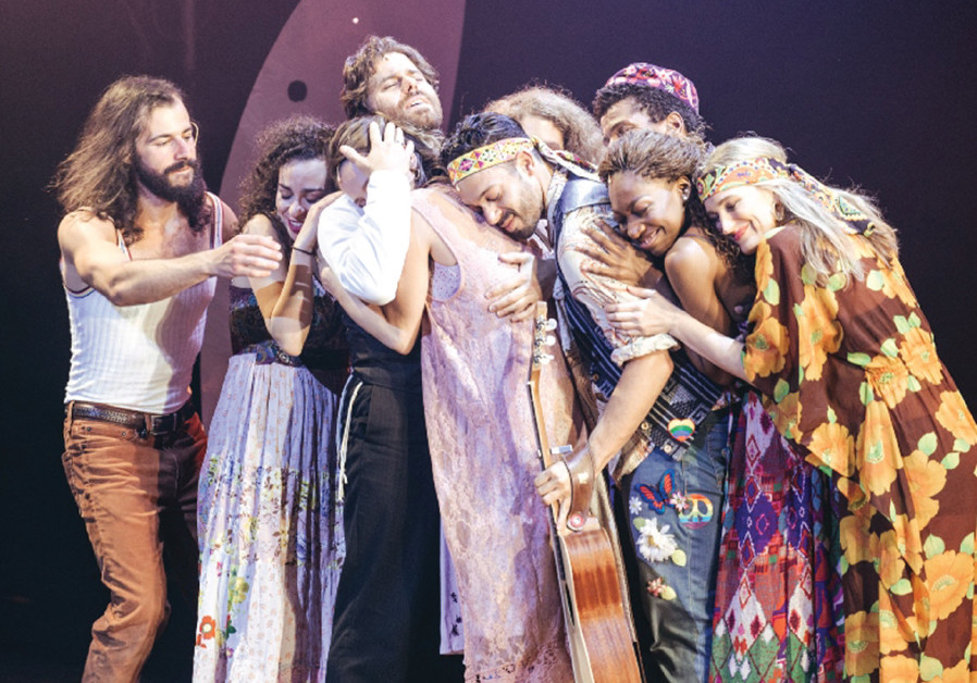 A scene from the musical 'Soul Doctor'