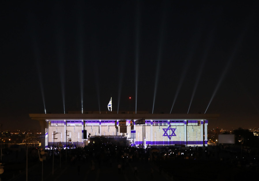 Knesset celebrates Israel's 70th, parties away 'White Night'