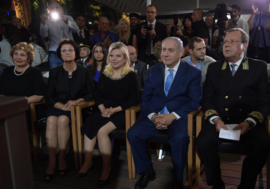 Prime Minister Benjamin Netanyahu and his wife, Sara, attend Russia Day celebrations in Jerusalem