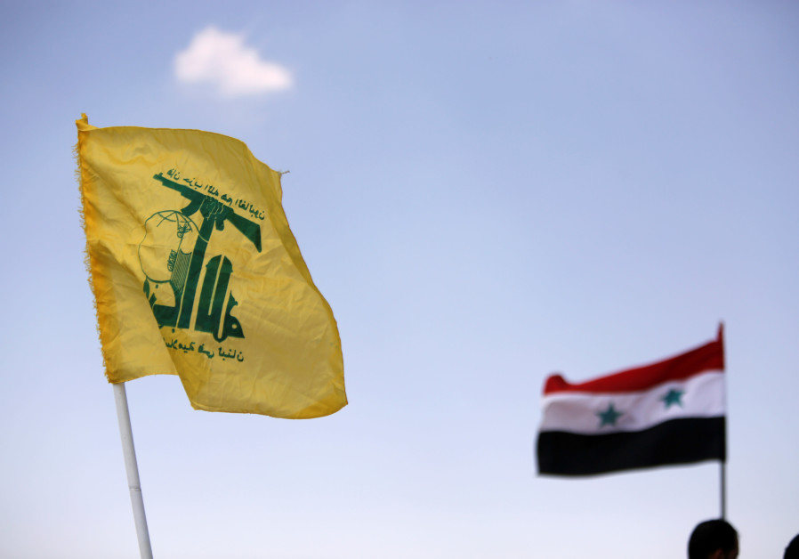 Hezbollah Operative Killed in Southern Syria Was Part of Golan File