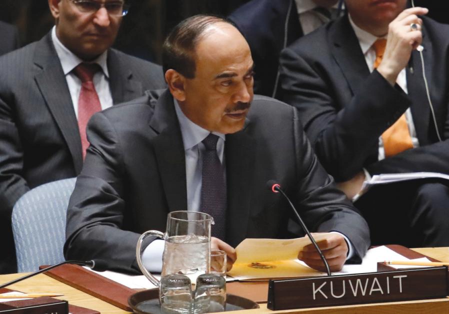 KUWAIT'S SHEIKH Sabah Khalid Al Hamad Al Sabah, deputy prime minister and foreign minister