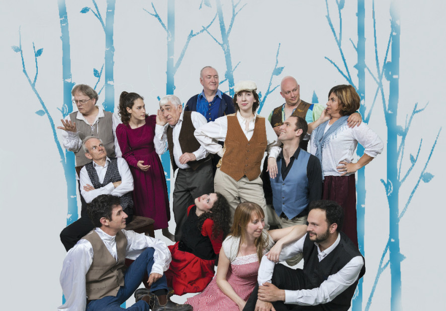 Shakespeare comes to life in Jerusalem Public Theater's 'As You Like It'