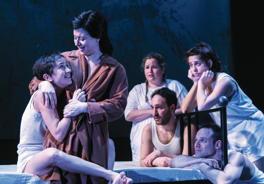 A SCENE from Hanoch Levin's 'The Child Dreams.'