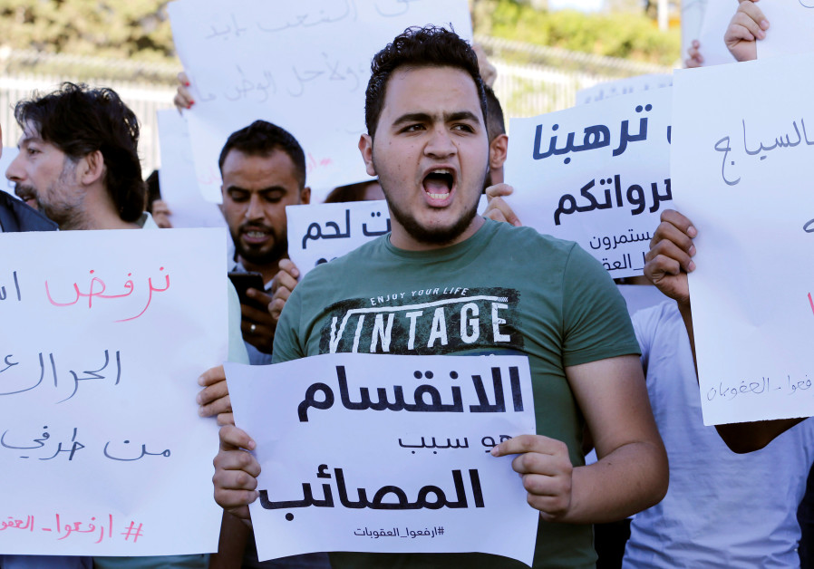 A protest demanding President Mahmoud Abbas to lift the sanctions on the Gaza Strip