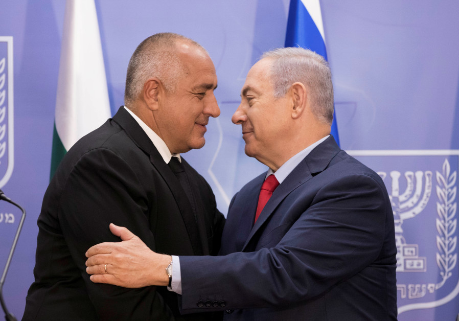 Bulgaria to put 'honorary consulate,' not embassy, in Jerusalem