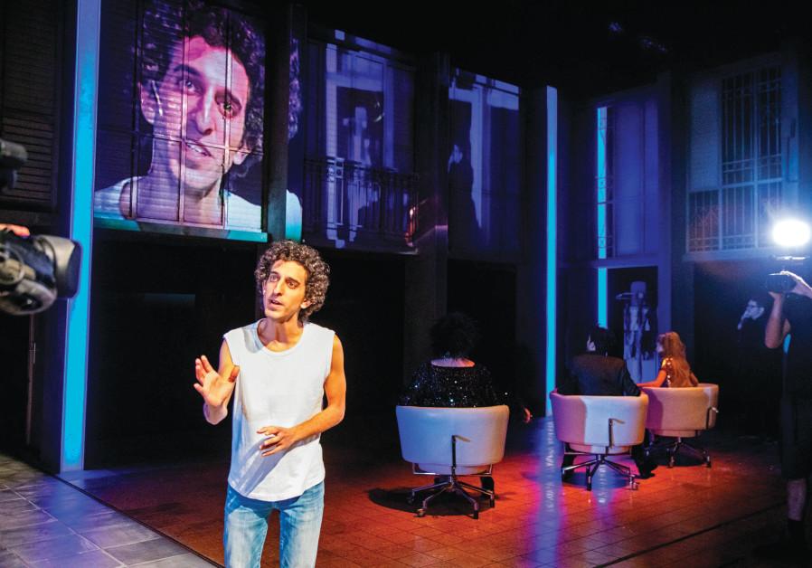 Theater Review: Romeo and Mum