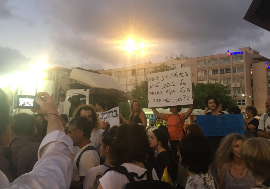 Despite segregation, Chabad event in Rabin Square goes on as scheduled