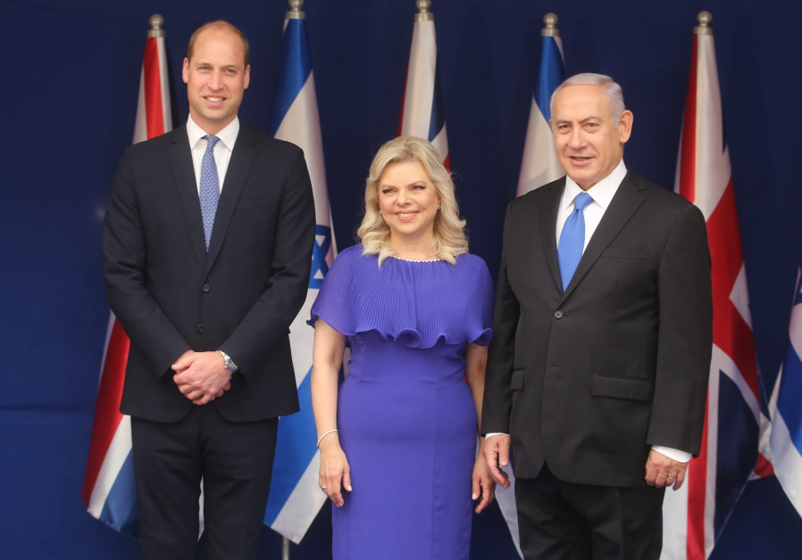Prince William, Prime Minister Benjamin Netanyahu and Sara Netanyahu. June 26, 2018.