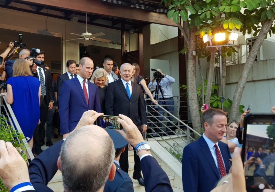 Prince William arrives at British Embassy in Ramat Gan