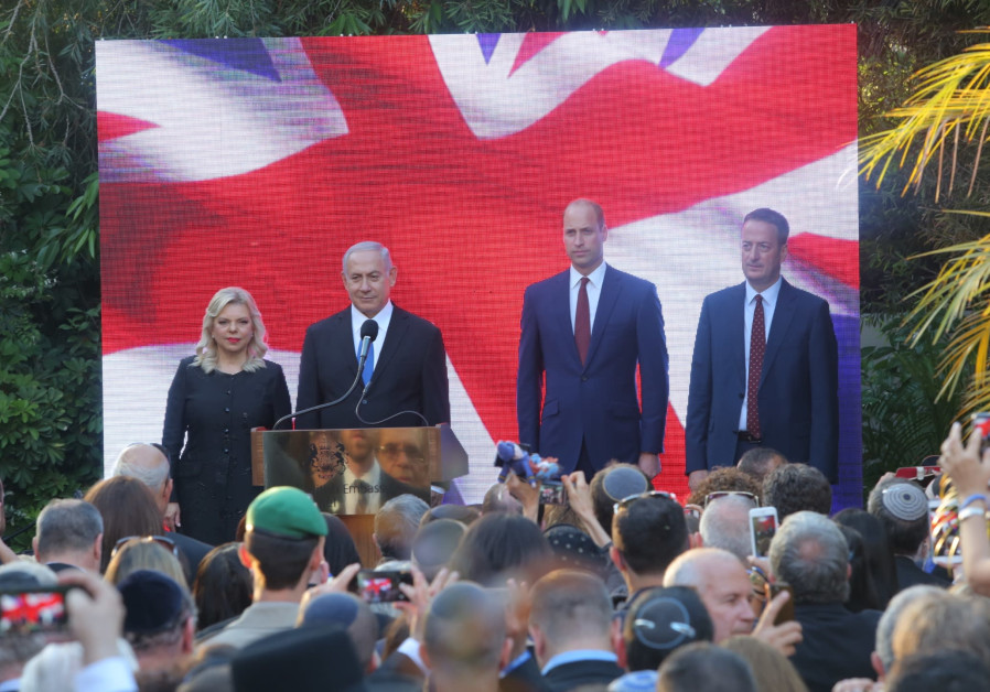 Prince William: UK-Israel ties 'have never been stronger'