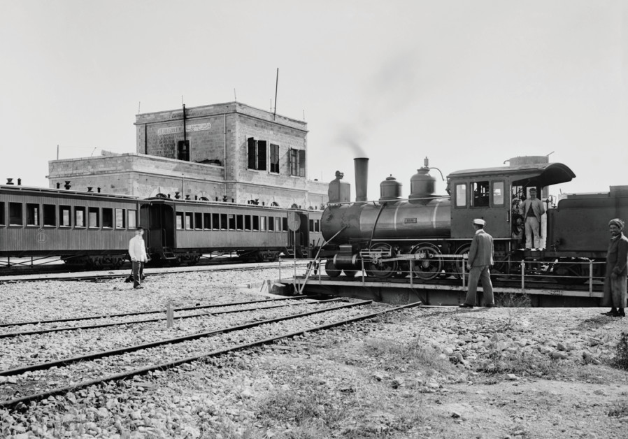 The Jerusalem Railway Station between 1892 and 1914, today the First Station