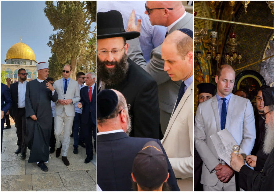 Prince William tours religious sites in Jerusalem's old City