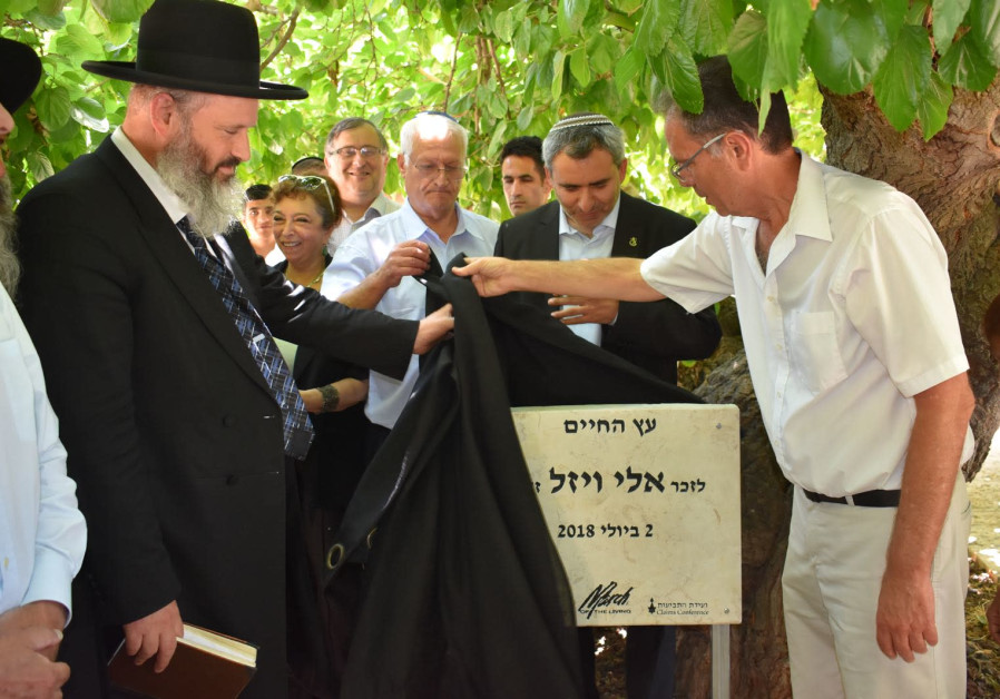 Elie Wiesel memorial plaque unveiled at Jerusalem Holocaust museum