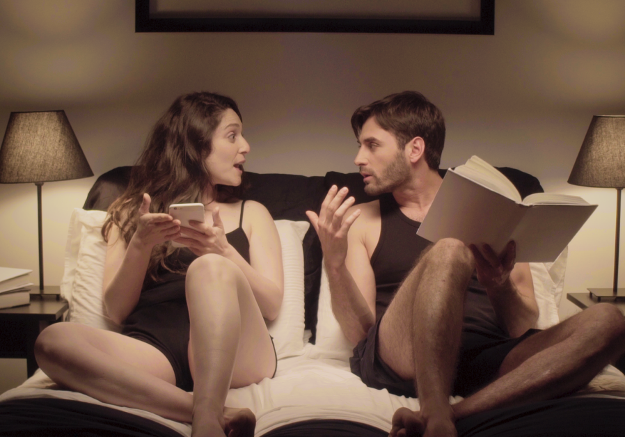 ELYA YERUSHALMY and Ezra Ani in an episode of 'Pillow Talk.'
