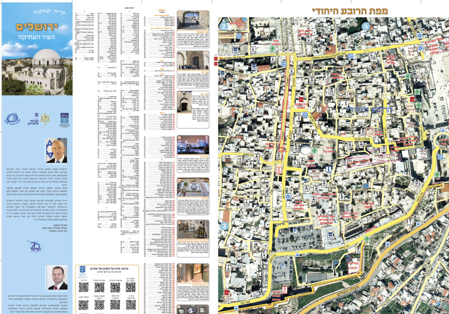 Cap: A new map of Jerusalem and the Old City launched yesterday shows pathways and tourist spots