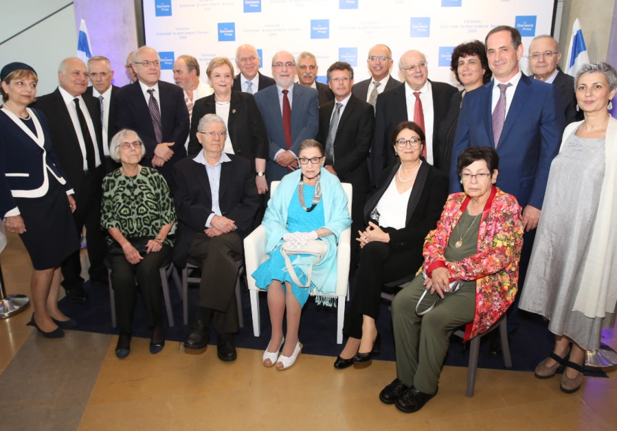Ruth Bader-Ginsburg with Israeli Chief Justice Esther Hayut at Genesis Prize Ceremony, July 4, 2018