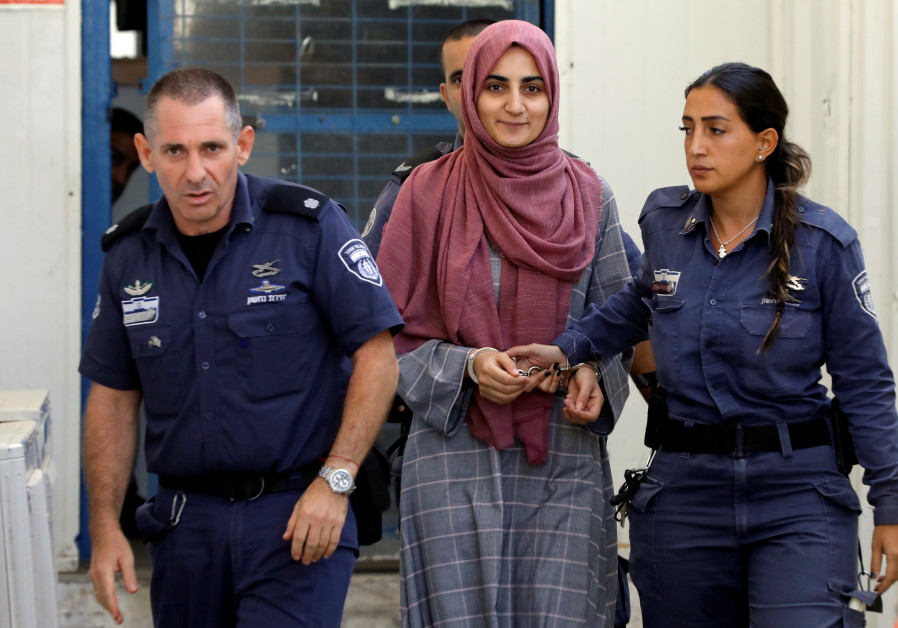 Israel deports Turkish woman indicted for smuggling funds for Hamas