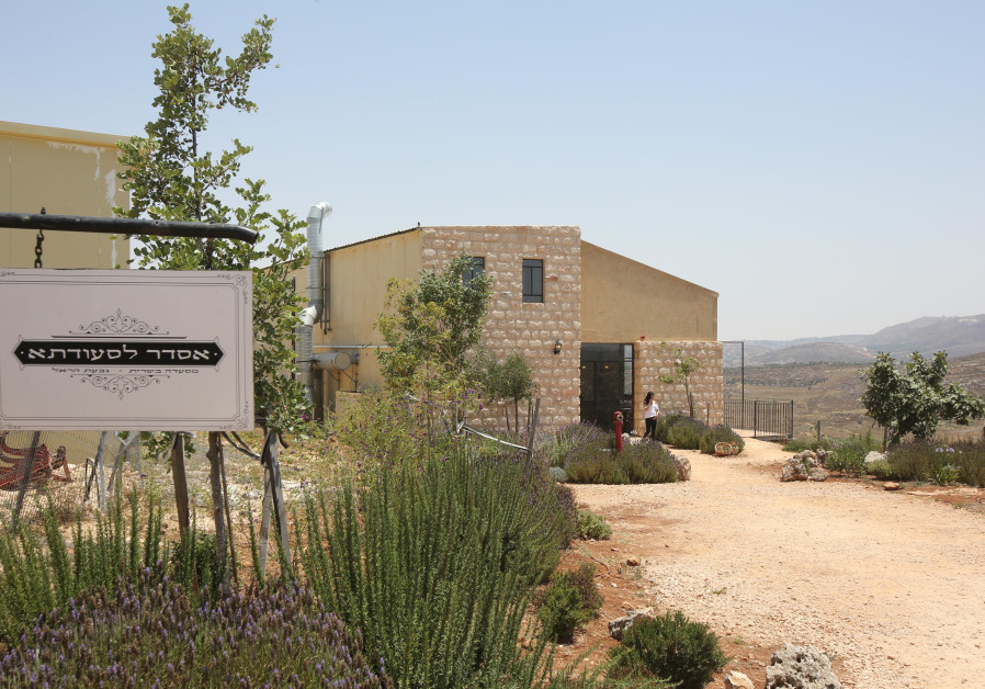 Resturant and winery in the Givat Harel outpost