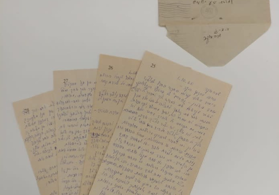Letters Prime Minister David Ben-Gurion wrote to Prof. Samuel Hugo Bergmann, a renowned philosopher (National Library of Israel)