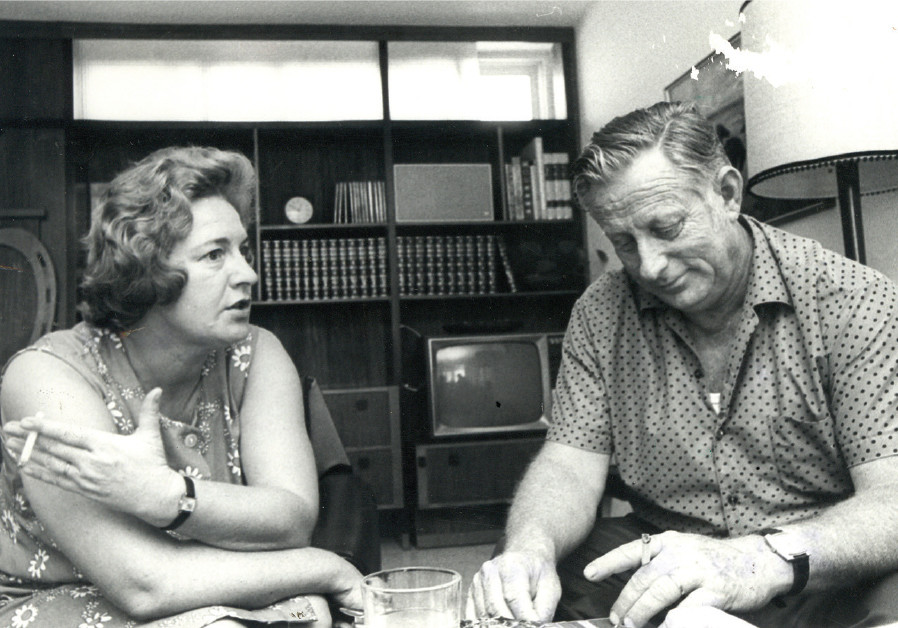 Wolfgang Lotz with his third wife, Naomi, in Israel