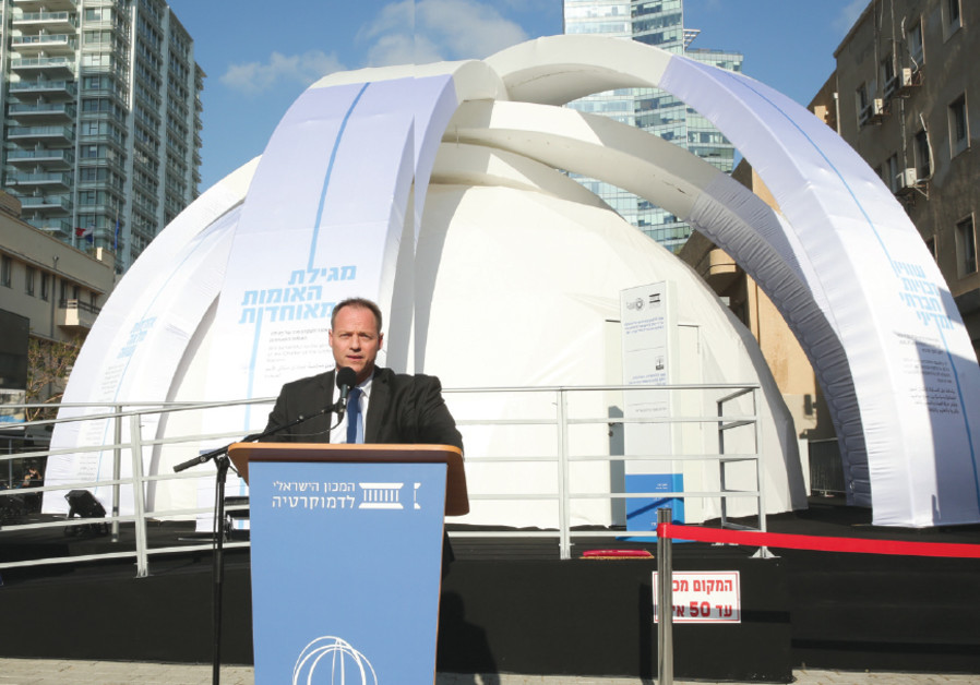 Yohanan Plesner addresses the inauguration of the Israeli Democracy Pavilion in Tel Aviv on Israel's