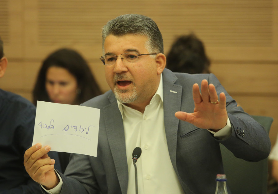 Joseph Jabarin (Joint List) debating the Nation-State bill, July 10, 2018.