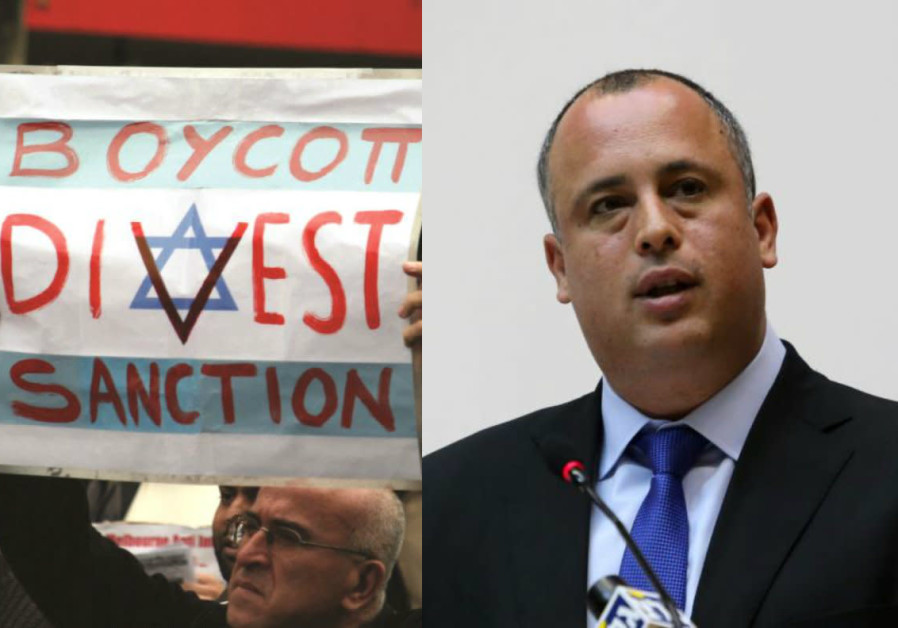 Israel's Labor party quits Socialist International after it adopts BDS