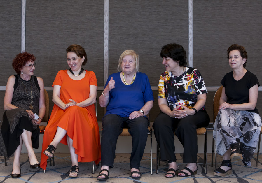 2018 Women EMET Prize winners (July 11, 2018)