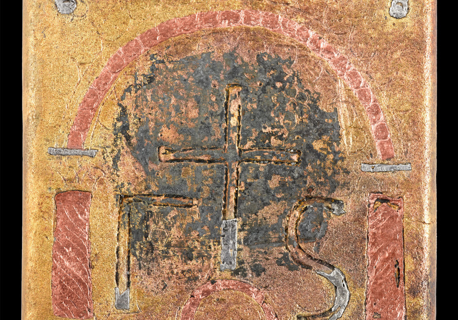 Newly discovered Byzantine-era cross sheds light on Muslim-Christian ties