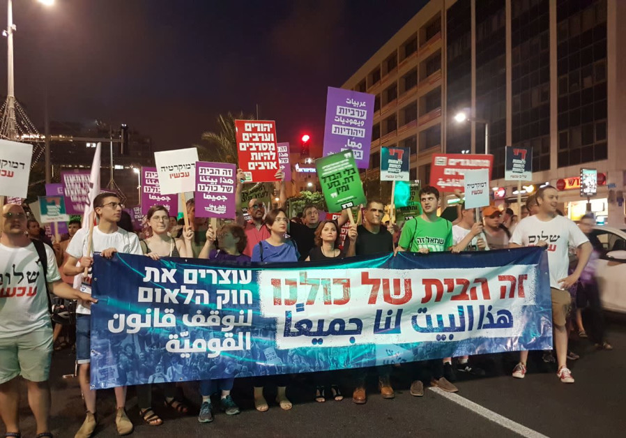Protests against the nation-state bill in Tel Aviv, July 14th, 2018
