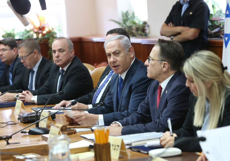 Israeli security cabinet meeting rescheduled to this morning