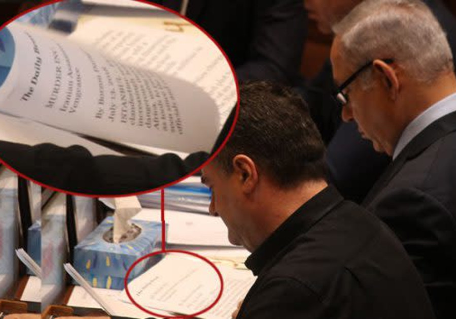 Prime Minister Benjamin Netanyahu reads in the Knesset plenum, July 17th, 2018