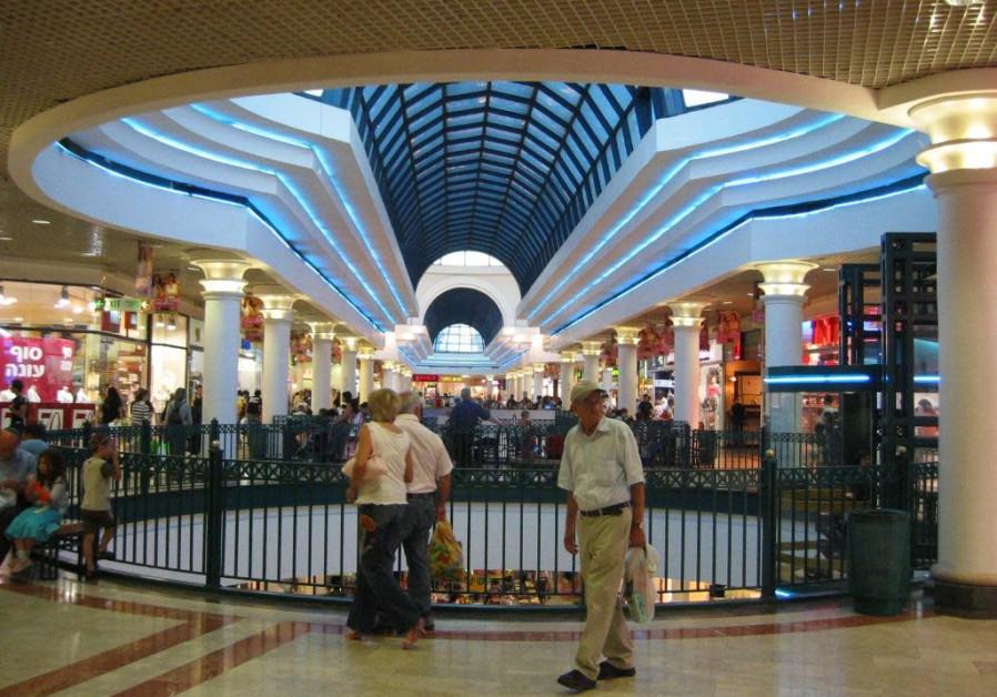 Inside Jerusalem's Azrieli Malcha malha Mall