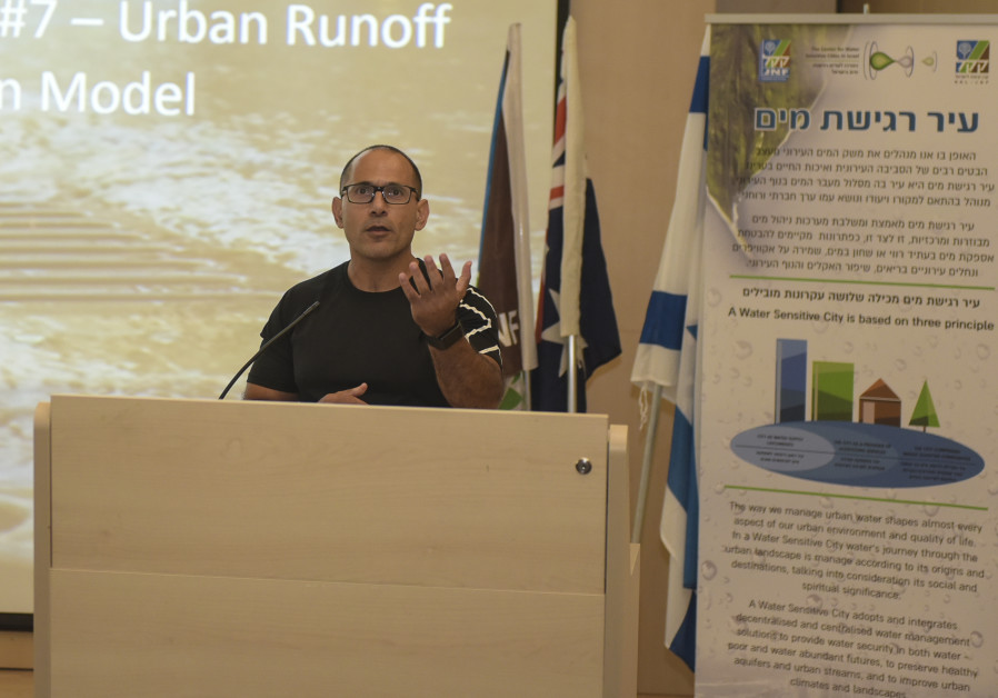 4th Water Sensitive Cities Conference in Israel