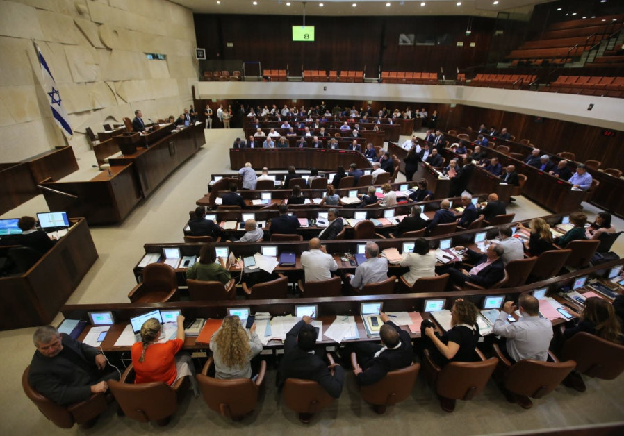Sa'ar bill clears first Knesset hurdle after amendments made