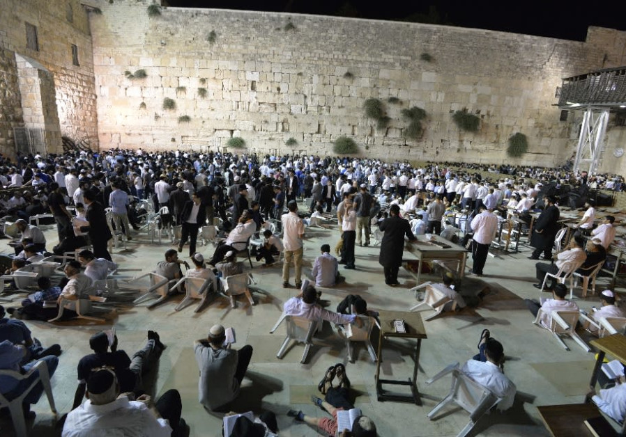 The western wall male side on Tisha B'av, 2018