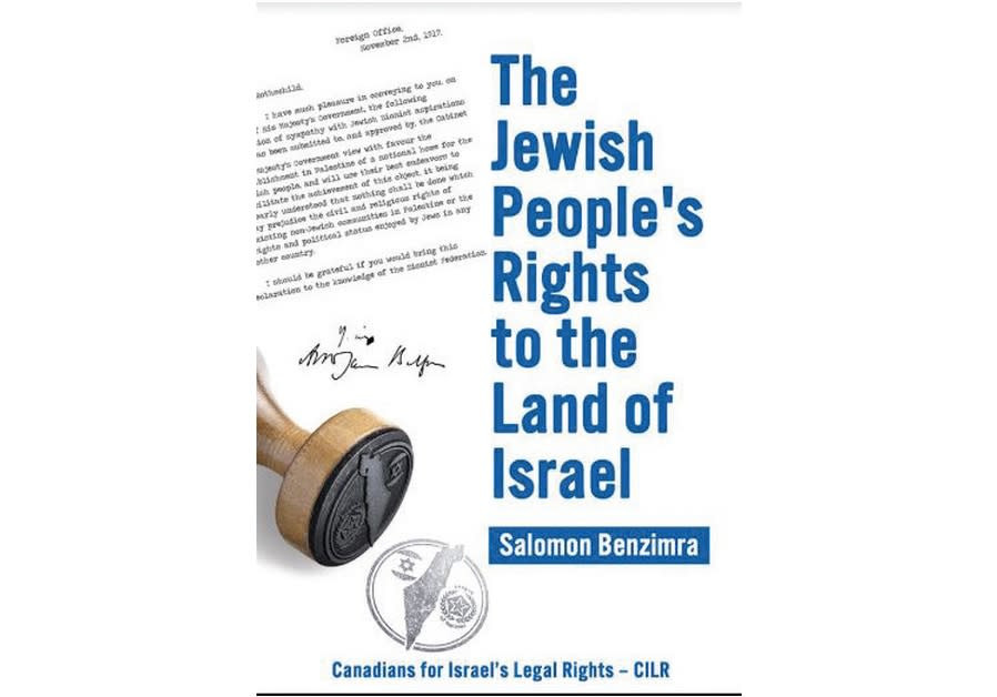The Jewish People's Right to the Land of Israel by Salomon Benzimra